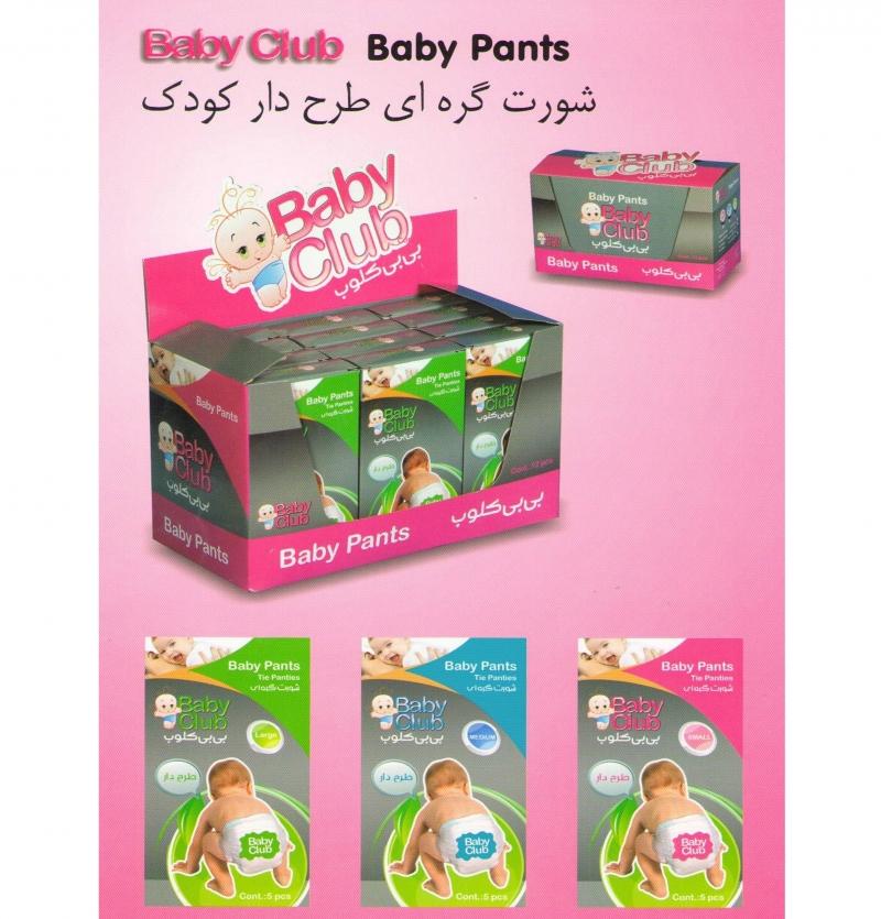 شورت گره ای طرح دار  Baby Club