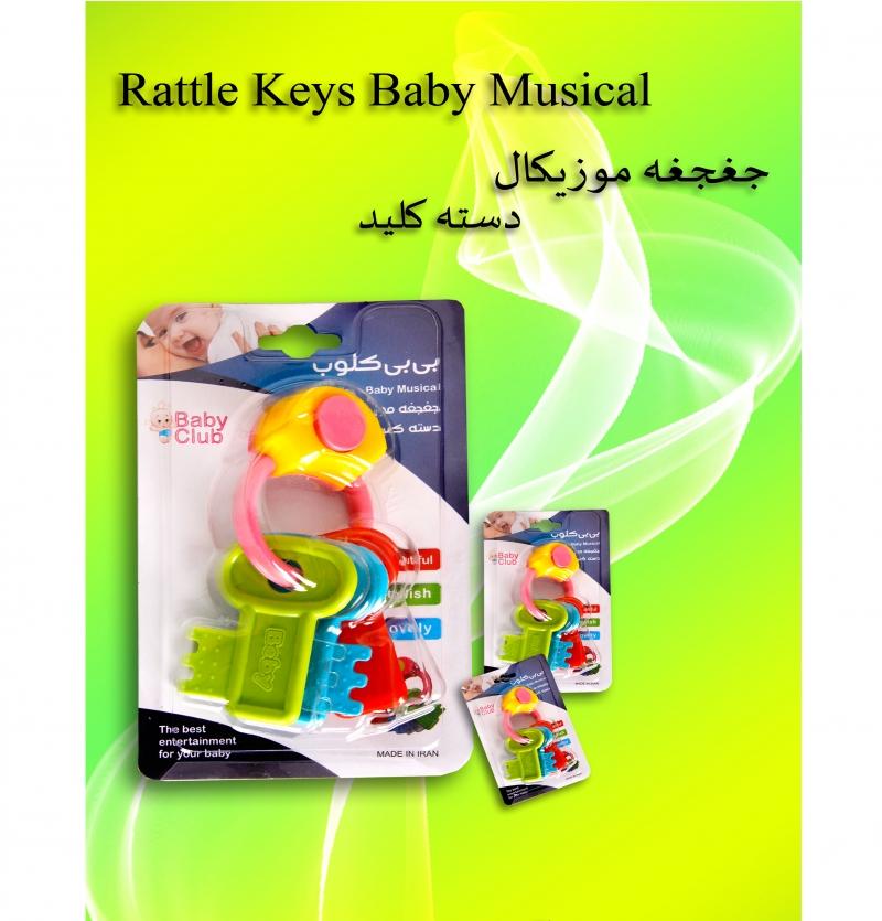 جغجغه موزیکال ( دسته کلید ) Baby Club