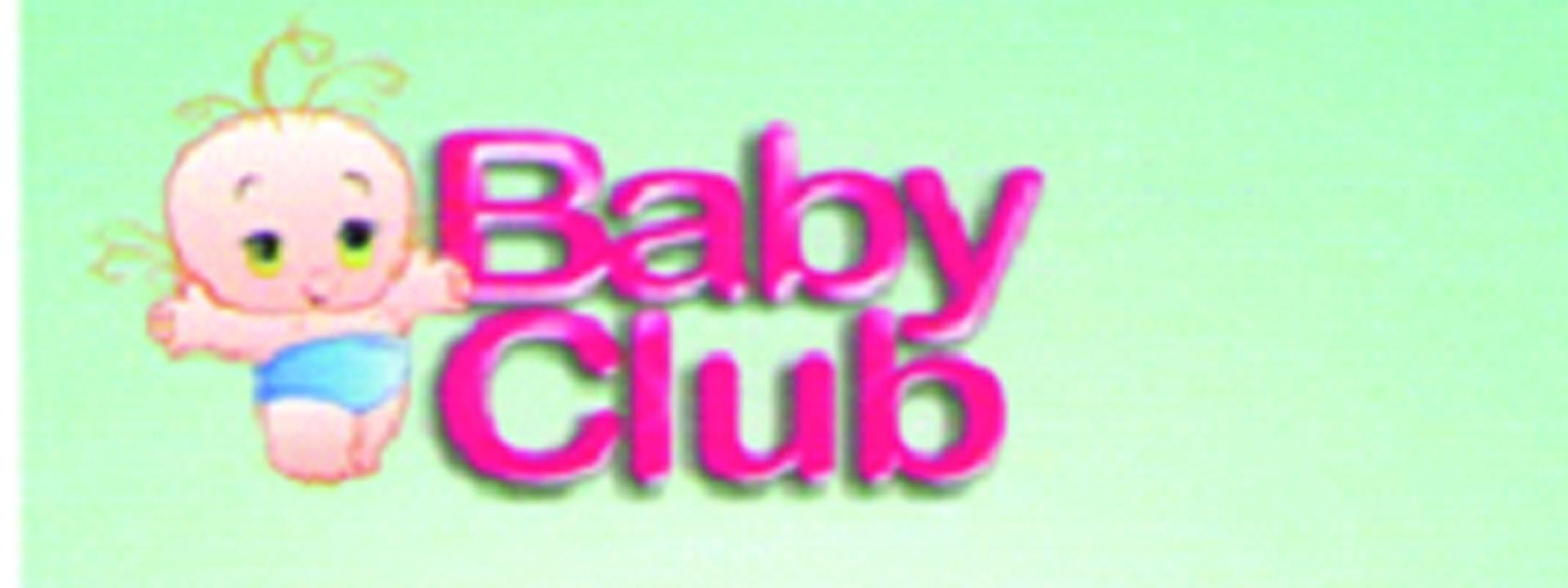 محصولات مادر و کودک بیبی کلوب